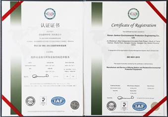 健坤产品认证证书