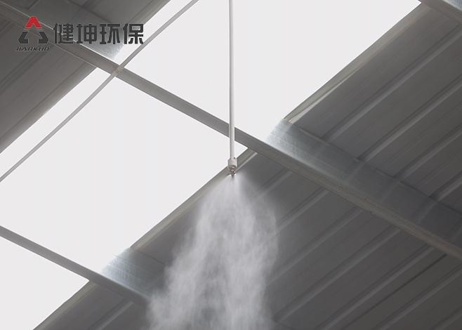 料场喷淋/喷雾除尘系统