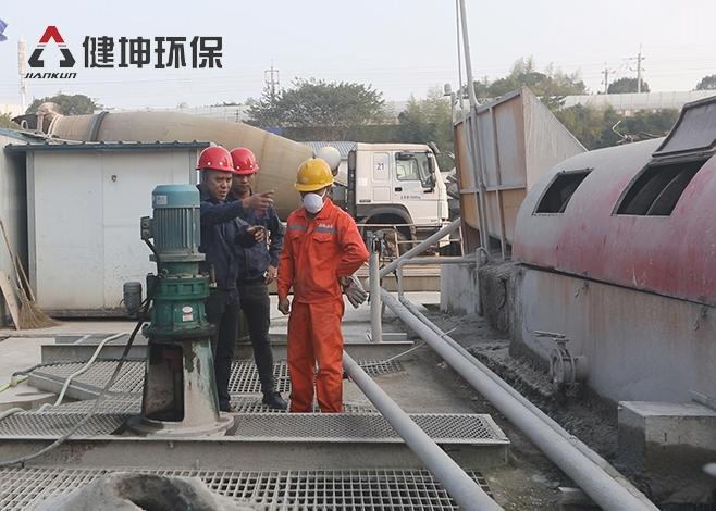 搅拌站污水处理系统