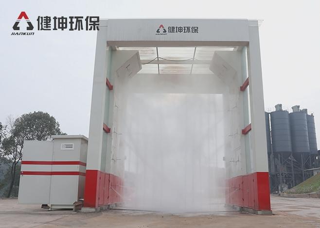 JKX-260型洗车机